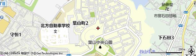 福岡県北九州市小倉南区葉山町周辺の地図