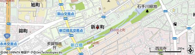 愛媛県松山市新立町周辺の地図