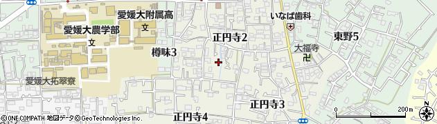 愛媛県松山市正円寺周辺の地図
