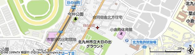 福岡県北九州市小倉南区日の出町周辺の地図