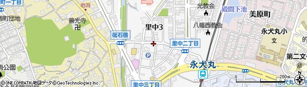 福岡県北九州市八幡西区里中周辺の地図