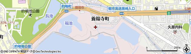 福岡県北九州市八幡西区養福寺町周辺の地図