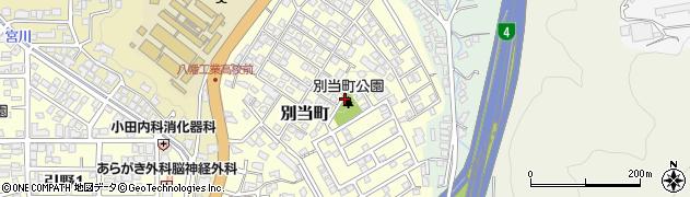 福岡県北九州市八幡西区別当町周辺の地図