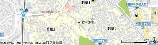 福岡県北九州市八幡西区若葉周辺の地図