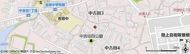 福岡県北九州市小倉南区中吉田周辺の地図