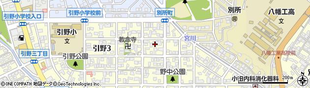 福岡県北九州市八幡西区引野周辺の地図