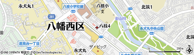 福岡県北九州市八幡西区八枝周辺の地図