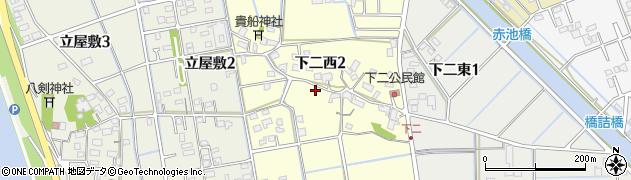福岡県水巻町(遠賀郡)下二西周辺の地図