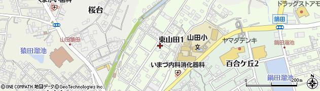 福岡県遠賀郡岡垣町東山田周辺の地図
