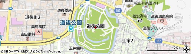 愛媛県松山市道後公園周辺の地図