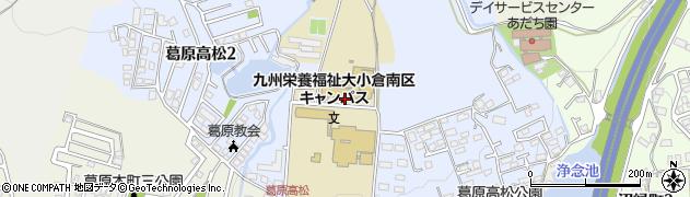 福岡県北九州市小倉南区葛原高松周辺の地図