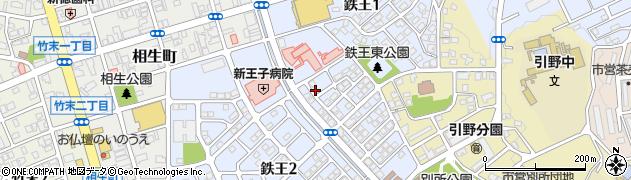 福岡県北九州市八幡西区鉄王周辺の地図