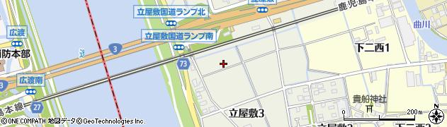 福岡県水巻町(遠賀郡)立屋敷周辺の地図
