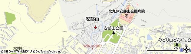 福岡県北九州市小倉南区安部山周辺の地図