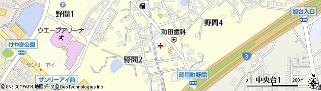 福岡県遠賀郡岡垣町野間周辺の地図