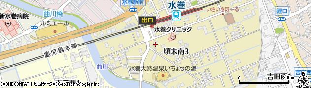 合資会社西部水巻交通 事務所周辺の地図