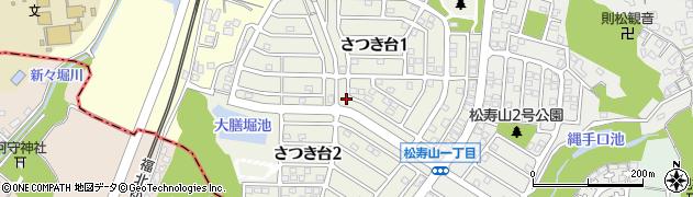福岡県北九州市八幡西区さつき台周辺の地図