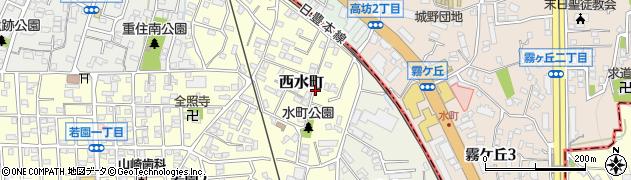 福岡県北九州市小倉南区西水町周辺の地図