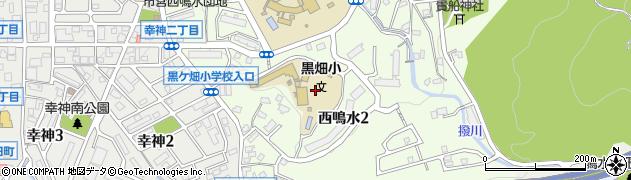 福岡県北九州市八幡西区西鳴水周辺の地図