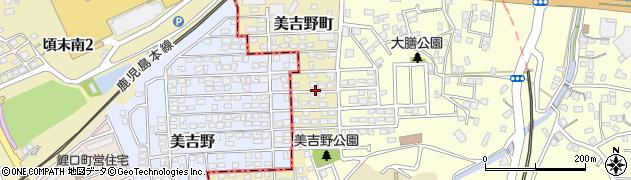 福岡県北九州市八幡西区美吉野町周辺の地図