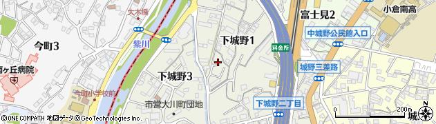福岡県北九州市小倉南区下城野周辺の地図