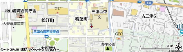 愛媛県松山市若葉町周辺の地図