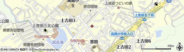 福岡県北九州市小倉南区上吉田周辺の地図