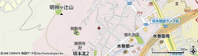 福岡県水巻町(遠賀郡)頃末北周辺の地図