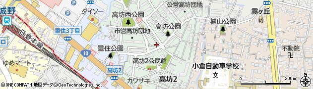 福岡県北九州市小倉北区高坊周辺の地図