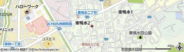 福岡県北九州市八幡西区東鳴水周辺の地図