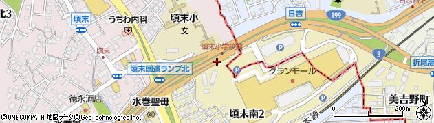 福岡県水巻町(遠賀郡)頃末周辺の地図