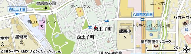 福岡県北九州市八幡西区東王子町周辺の地図