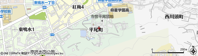 福岡県北九州市八幡西区平尾町周辺の地図