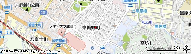 福岡県北九州市小倉北区東城野町周辺の地図