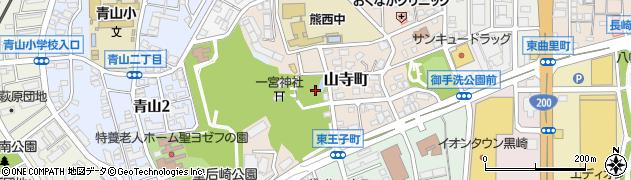 福岡県北九州市八幡西区山寺町周辺の地図