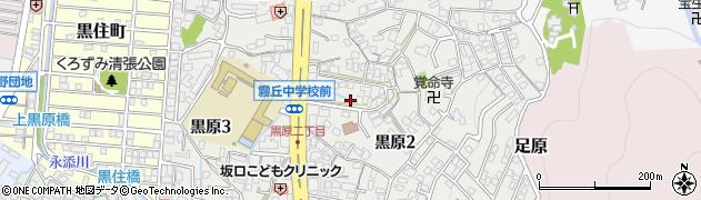 福岡県北九州市小倉北区黒原周辺の地図