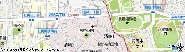 福岡県北九州市八幡西区清納周辺の地図
