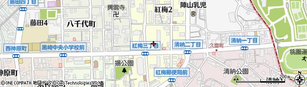 福岡県北九州市八幡西区紅梅周辺の地図