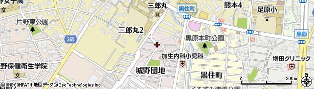 福岡県北九州市小倉北区城野団地周辺の地図