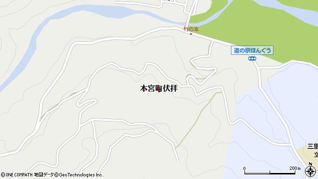 〒647-1743 和歌山県田辺市本宮町伏拝の地図