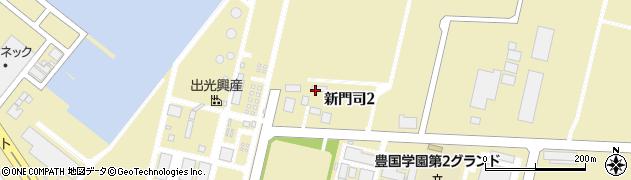 福岡県北九州市門司区新門司周辺の地図