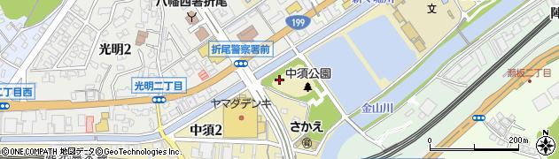 福岡県北九州市八幡西区中須周辺の地図