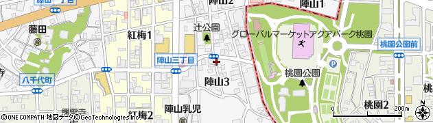 福岡県北九州市八幡西区陣山周辺の地図