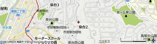 福岡県北九州市小倉北区泉台周辺の地図