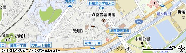 福岡県北九州市八幡西区光明周辺の地図