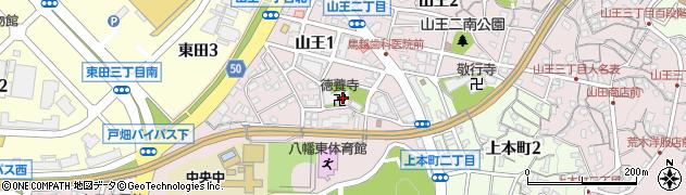 徳養寺周辺の地図