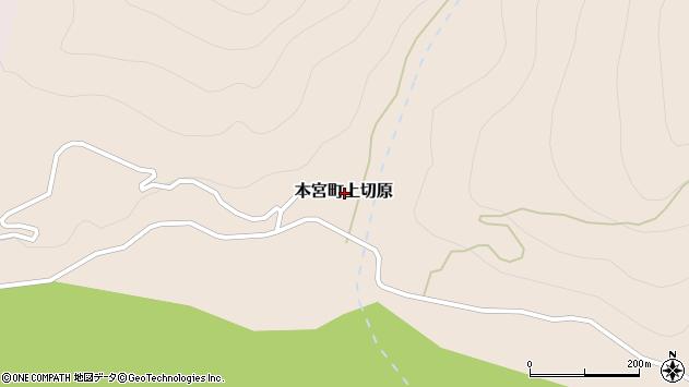 〒647-1751 和歌山県田辺市本宮町上切原の地図