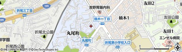 福岡県北九州市八幡西区丸尾町周辺の地図