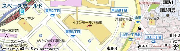 ジュージヤカルチャーセンター イオン八幡東周辺の地図