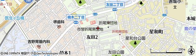 福岡県北九州市八幡西区友田周辺の地図